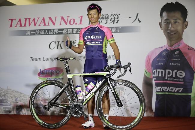 b6dcef9a5 Feng Chun Kai won the third national jersey for Lampre-Merida